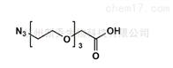 叠氮PEG3乙酸N3-PEG3-COOH  172531-37-2单分散小分子