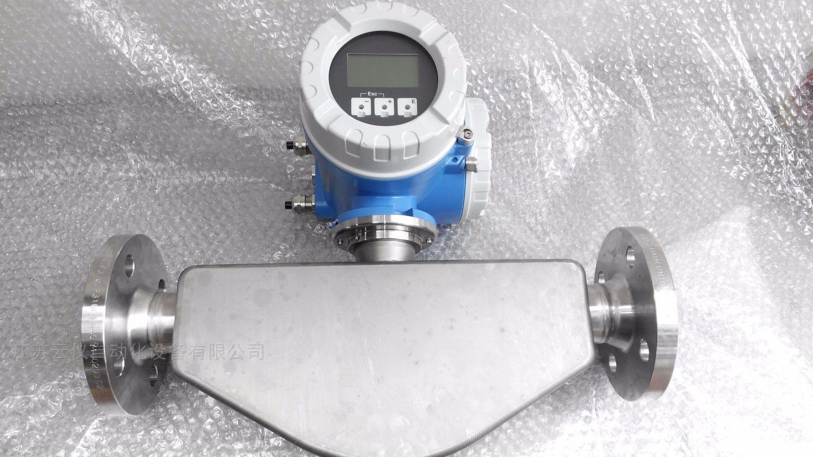 e+h  80f50质量流量计现货供应