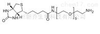 小分子PEGBiotin-PEG5-NH2  113072-75-6修饰性小分子