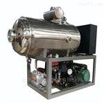 TF-FZG系列实验冻干机 低温真空干燥机