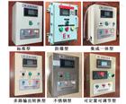 WK定量加水控制器