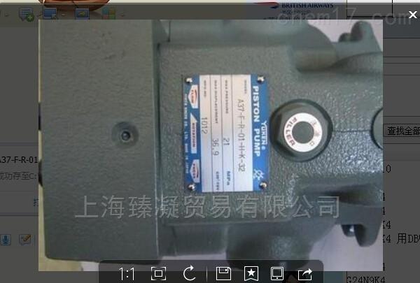日本YUKEN油研油泵 柱塞泵