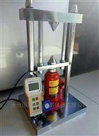 供應STDZ-3巖石點荷載試驗儀型號/標準