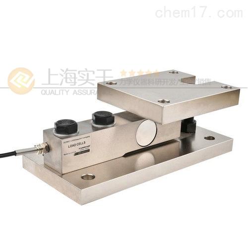 防震动反应釜称重模块 动载称重传感器