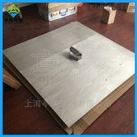 不锈钢电子地磅厂,工厂直销500kg磅秤