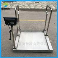 超强304不锈钢轮椅秤,透析室300kg电子秤