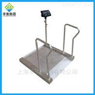 不锈钢轮椅电子秤,轮椅体重秤