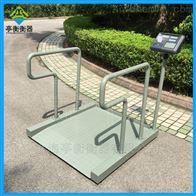 能打磅单的轮椅透析秤,医院透析用的平台秤