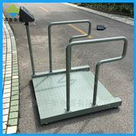 体检中心透析秤,医院用手推轮椅秤带打印