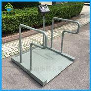 带打印轮椅秤厂家,0.8*0.8米体重透析秤