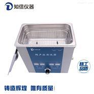 多频超声波清洗器