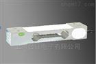 电子秤传感器报价   30公斤NA1供应商