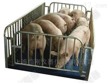 养猪厂围栏电子秤,移动畜牧秤