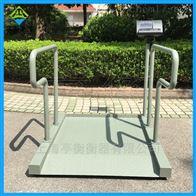 适用于医疗环境用轮椅秤,体重透析平台秤