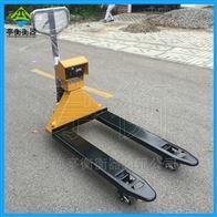 带称重功能的叉车,北京叉车秤工厂