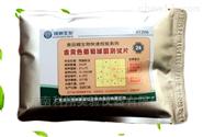金黄色葡萄球菌测试片金葡菌培养基检测