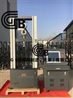 钢丝网拉伸性能试验机