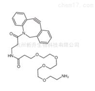 1255942-08-5DBCO-PEG4-amine 小分子PEG
