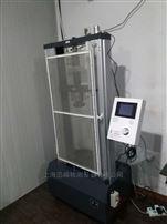 WDW-10H金属拉力试验机生产厂家
