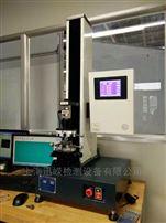 LDS-5天津橡胶剥离强度试验机哪家好