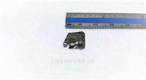As2Te3 crystals 三碲化砷晶体