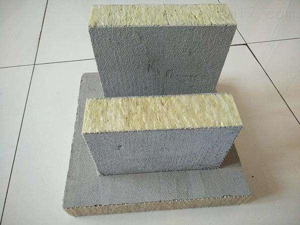 砂浆饰面岩棉复合板