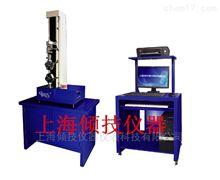 QJ210F-200微机控制插拔试验机