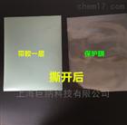 热剥离胶带(Thermal Release Tapes)