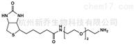 138529-46-1Biotin-PEG2-Amine生物素二聚乙二醇氨基