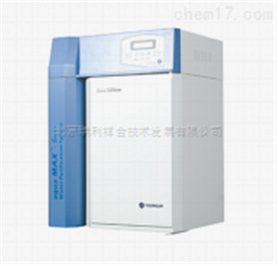 YL aquaMAX™Basic 360系列(水净化系统)