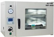 甘肃生产厂家专业供应真空干燥箱