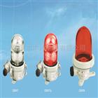 CXH17CXH17信号灯,CXH17-L闪光灯,CXH19