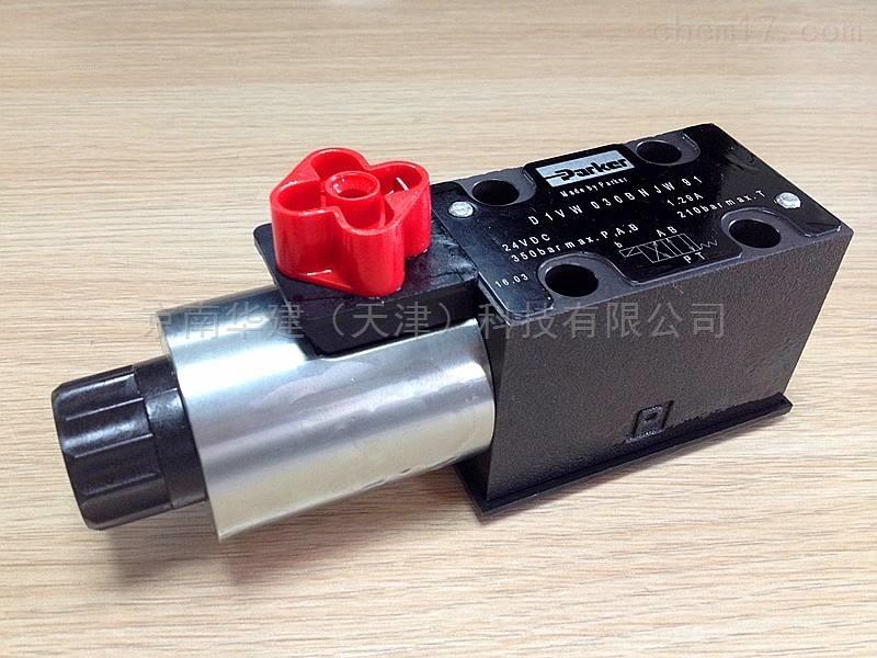 PARKER电磁阀D91VW001C4NJW91安装方式