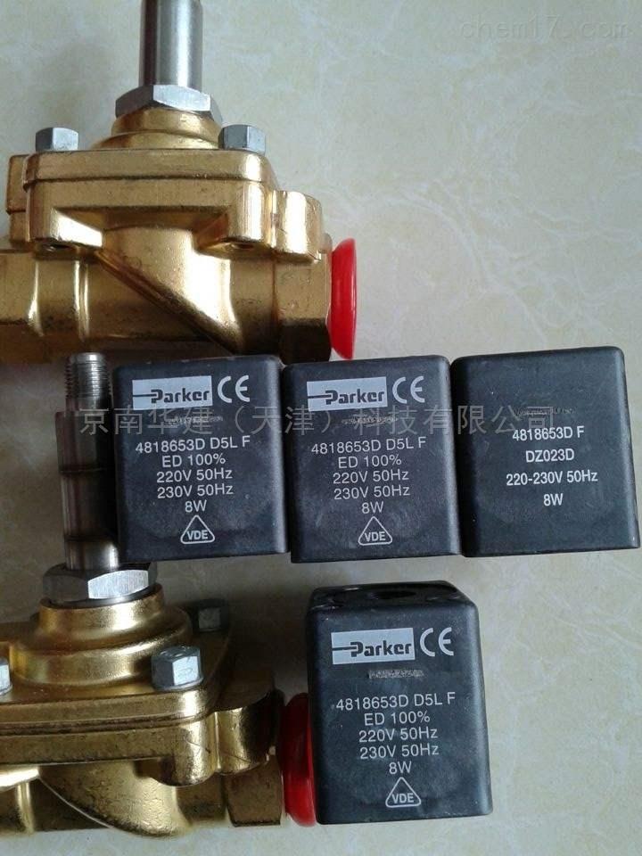 贺德克电磁阀DB3E-02X-250V特价
