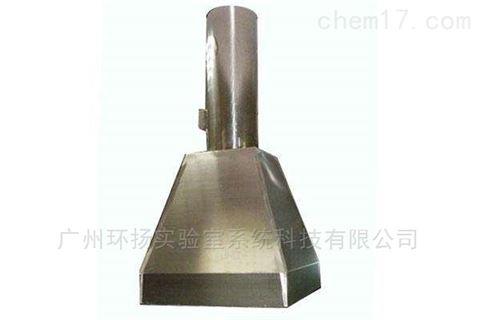 實驗室建設,實驗室設計,實驗室制造,實驗室裝修,廣州環揚實驗室系統科技有限公司,原子吸收罩