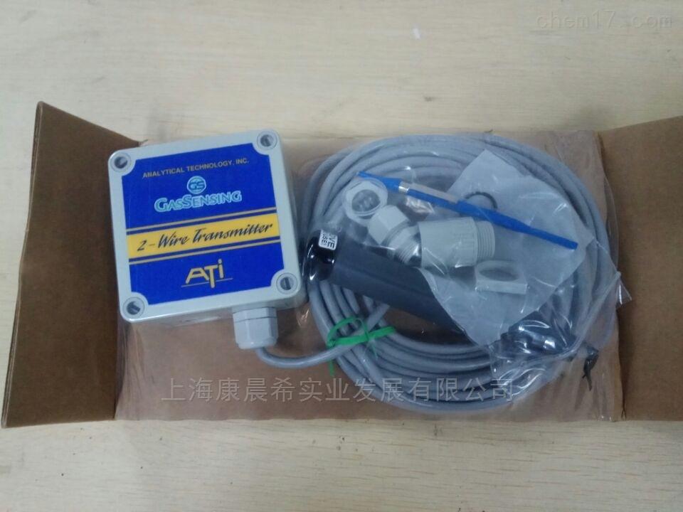 ATI过氧化氢浓度传感器-康晨希实业