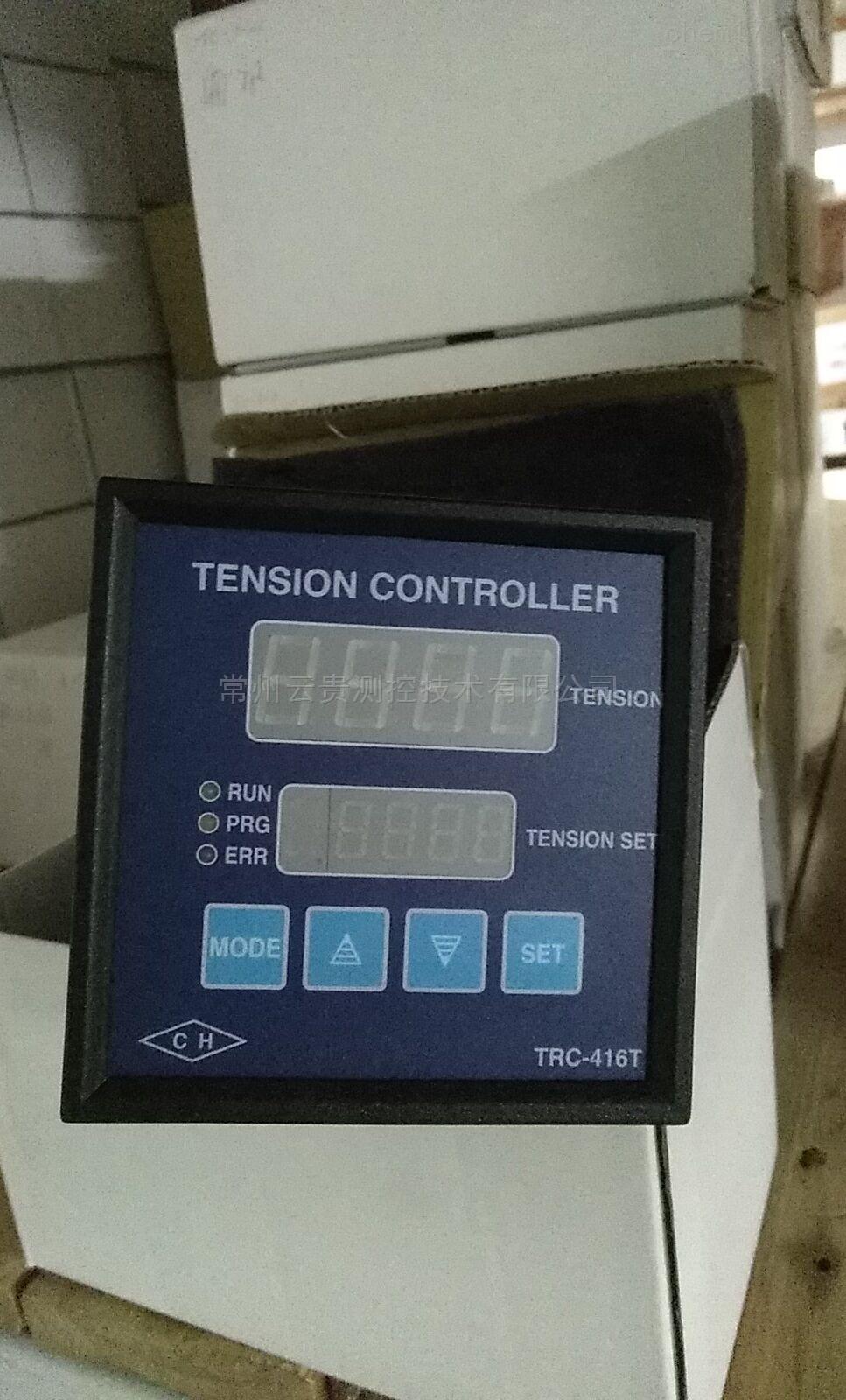 台湾企宏张力控制器TRC-416T