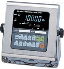 AND防水防尘AD-4407A模拟输出不锈钢显示器