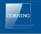 Corning全国代理