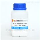 钛硅分子筛(小孔) TS-1