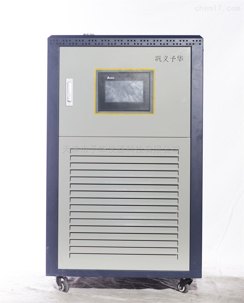 GDSZ系列觸摸型程序控溫高低溫循環一體機