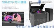 优质专业级3D打印机CASET250