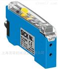 施克SICK一级代理SICK视觉传感器报价单