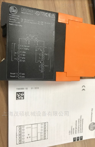 IFM磁性传感器易福门工业超市全系列供应