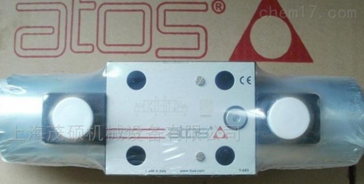 特价供货意大利ATOS阿托斯电磁阀报价