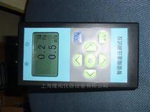 TP200型精密微差压差计厂家生产