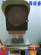供应二手新天数字投影机JT20-300