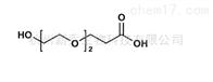 小分子PEG链接剂1334286-77-9 Hydroxy-PEG2-acid单分散短链