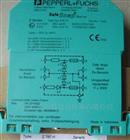 特价供应P+F安全光栅K系列