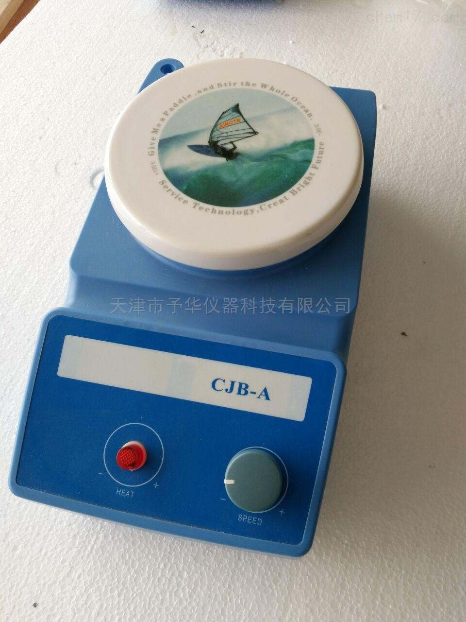 CJB-A磁力搅拌器